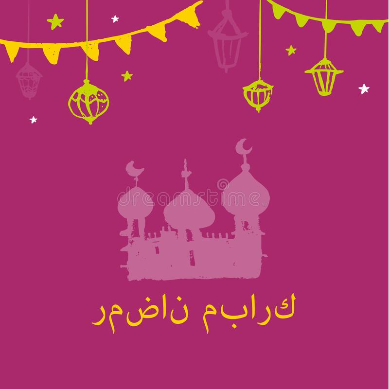 Print islmamic greeting card with Ramadan mubarak translation in english. Colorful arabic religion poster.  royalty free illustration