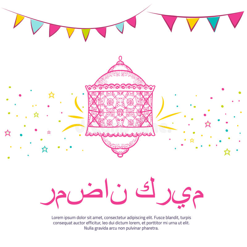 Printable colorful Ramadan Kareem greeting card vector illustration with arabic typography with sketch lantern, palace royalty free illustration