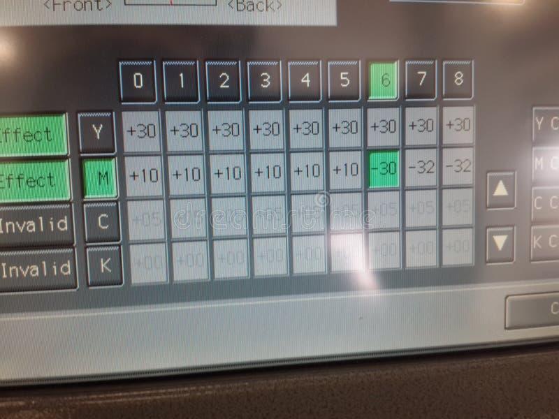 Printer control User Interface CMYK stock images