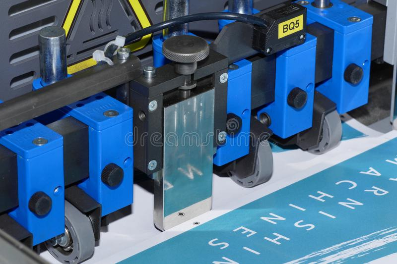 Printer paper feeder stock photo