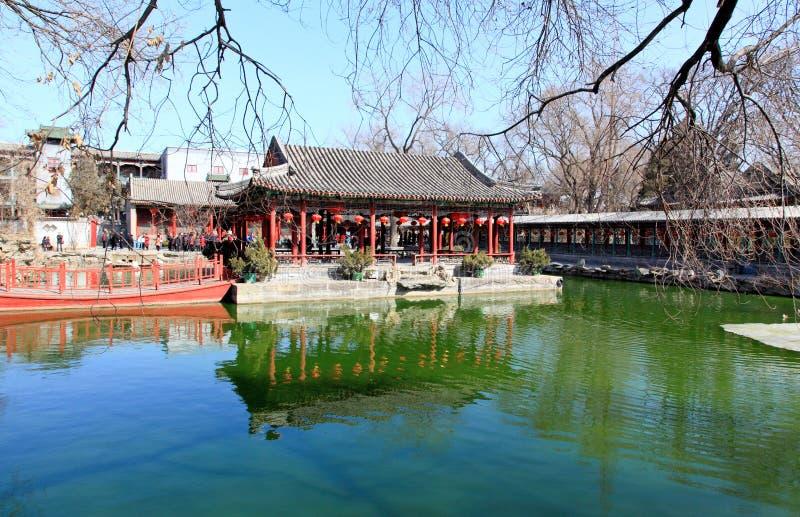 Prinz Gongs Palace in Peking stockbild