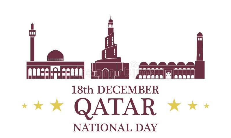 Priorità bassa del grunge di indipendenza Day qatar royalty illustrazione gratis