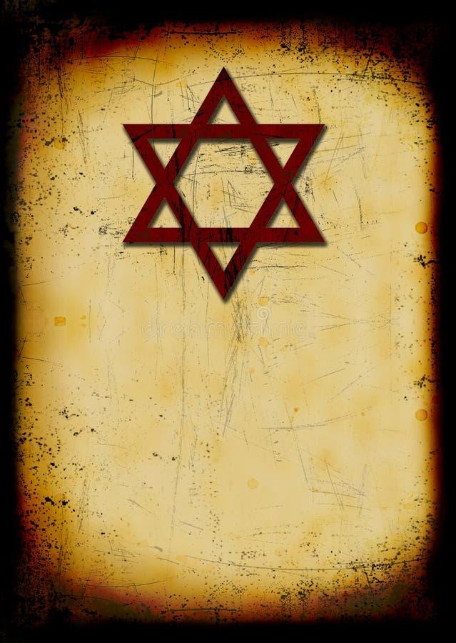 Priorità bassa ebrea di Grunge con la stella di david illustrazione vettoriale