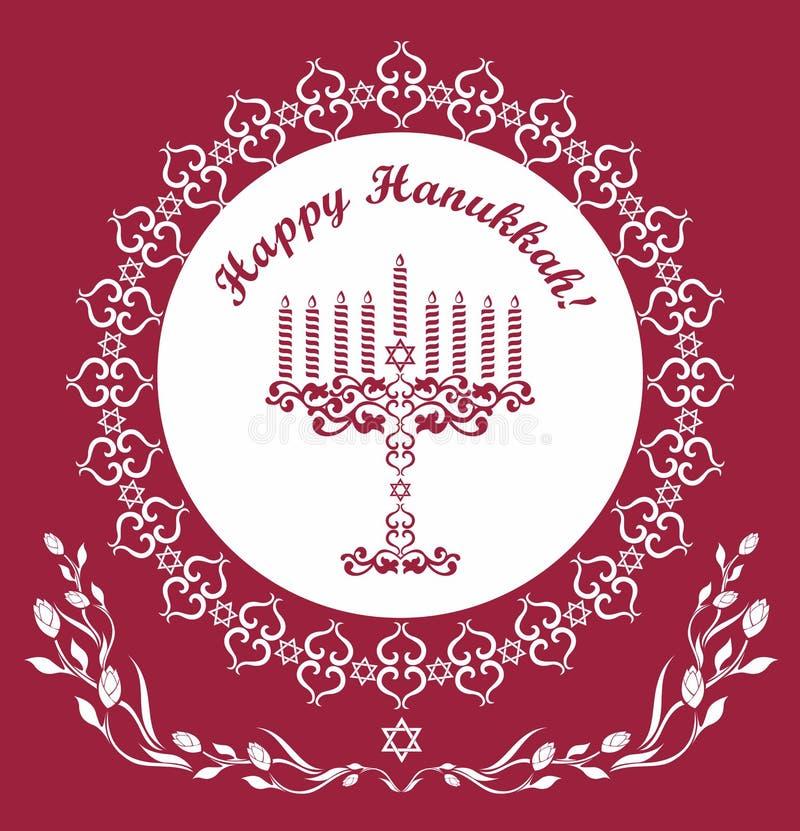 Priorità bassa ebrea di vettore di festa di Hanukkah illustrazione di stock