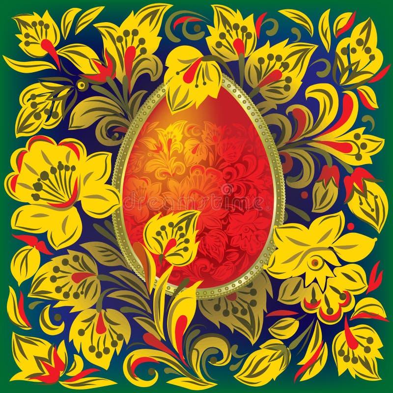 Priorità bassa floreale di Pasqua illustrazione vettoriale