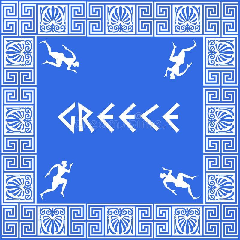 Priorità bassa greca del reticolo royalty illustrazione gratis