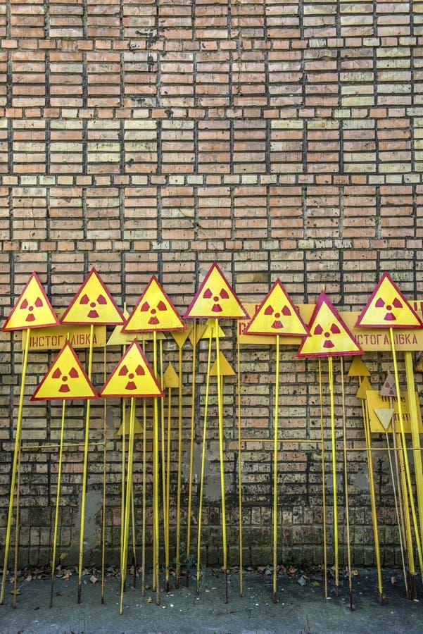 Pripyat鬼城 库存图片