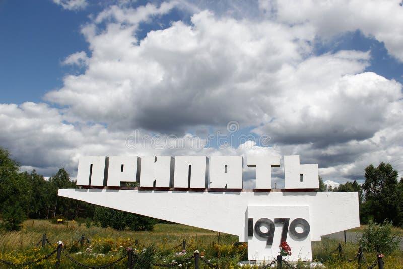 Pripyat entrante, zona di esclusione di Cernobyl fotografia stock libera da diritti