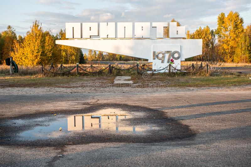 Pripyat sign next to Red Forest in Chernobyl. royalty free stock photo