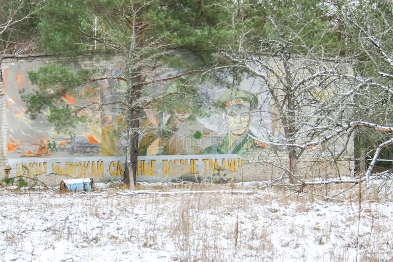Pripyat, zona de exclusão do desastre de Chernobyl foto de stock royalty free