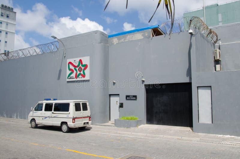 Prison au mâle maldives photo stock