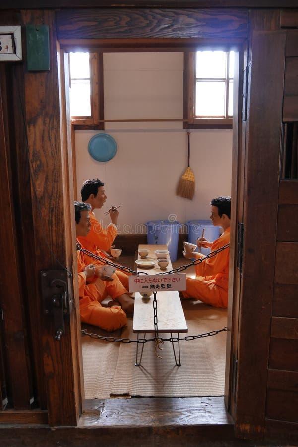 Prison intérieure d'Abashiri, Hokkaido, Japon photographie stock libre de droits
