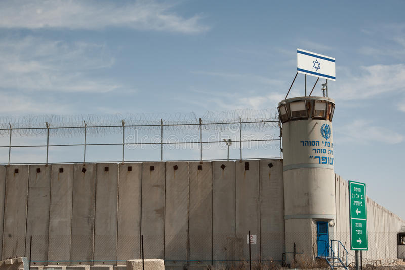 Prison militaire israélienne d'Ofer images libres de droits