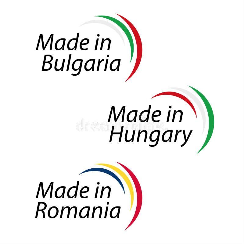 Prości logowie Robić w Bułgaria, Robić w Węgry, Robić w Rumunia ilustracja wektor
