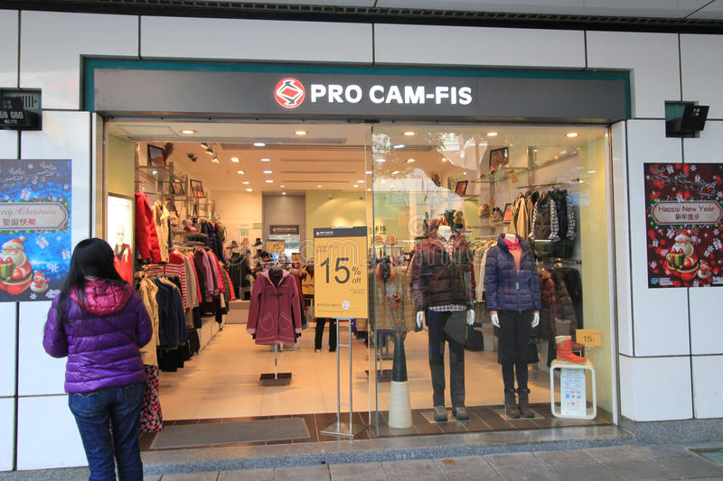Pro cam fis shop in hong kveekoong. Pro cam fis shop, located in Tsim Sha Tsui, Hong Kong. pro cam fis is a clothes retailer in Hong Kong stock image