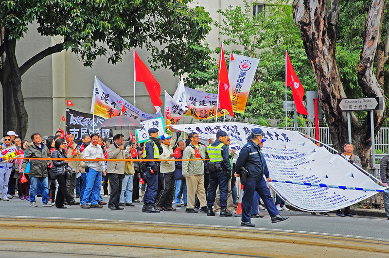 Download Pro-government Rally In Hong Kong Editorial Stock Photo - Image: 28433068