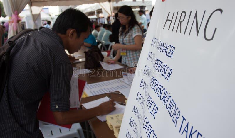 Problema del desempleo fotografía de archivo