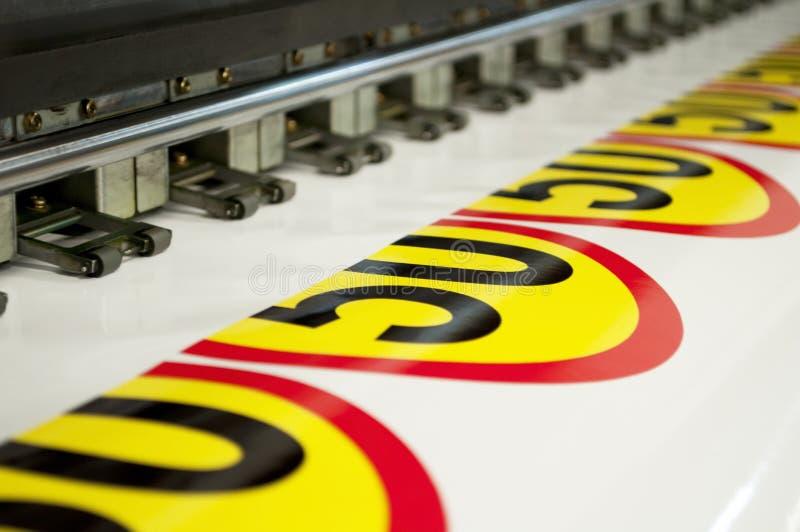 Proceso de impresión en fábrica foto de archivo libre de regalías