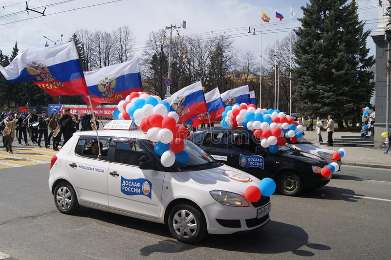 procession arkivbild