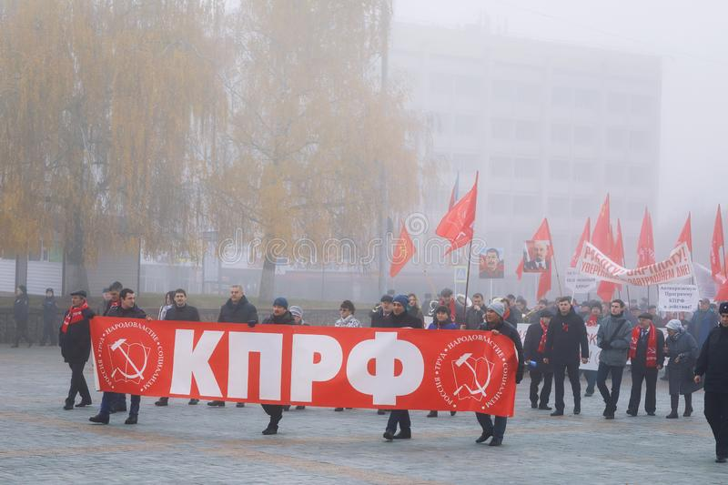 Procession rally in honor of the 101st anniversary of the Great October Socialist Revolution stock photo