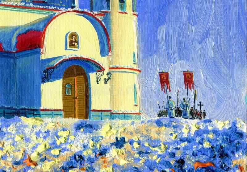 Procissão e igreja bonita, iluminadas pelo sol ilustração royalty free