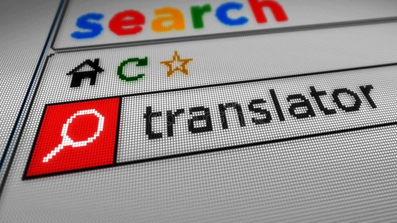Procurando o tradutor do Internet ilustração royalty free