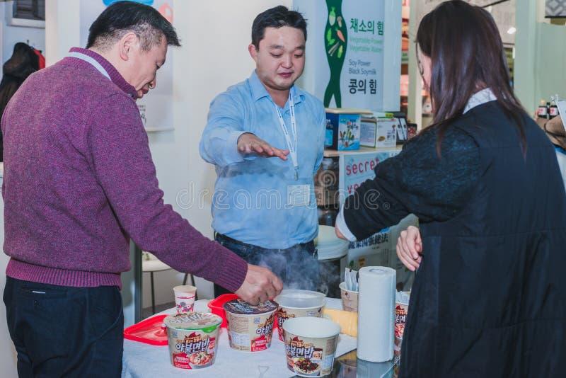 PRODEXPO 2017 - выставка для еды стоковые фотографии rf