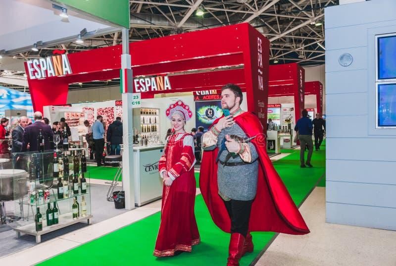 PRODEXPO 2017 - выставка для еды стоковые изображения