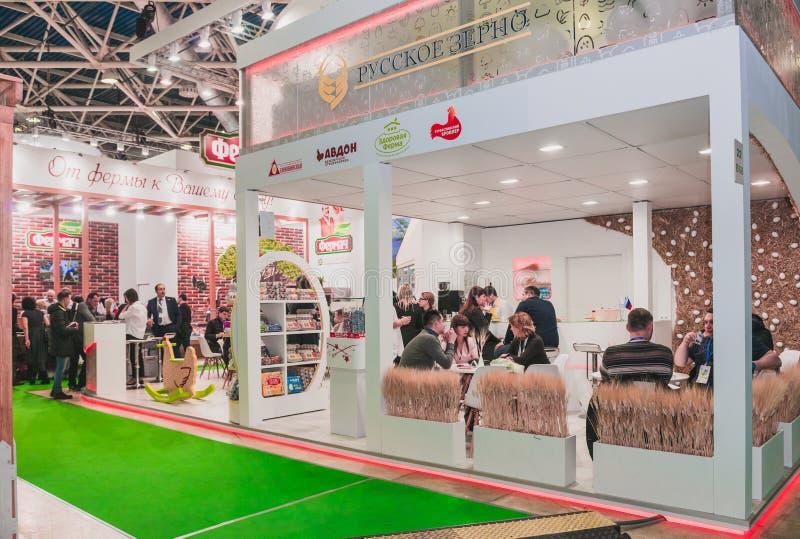 PRODEXPO 2017 - выставка для еды стоковое изображение rf
