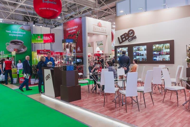 PRODEXPO 2017 - выставка для еды стоковое фото rf