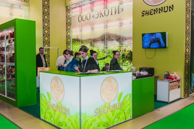 PRODEXPO 2017 - выставка для еды стоковые фото
