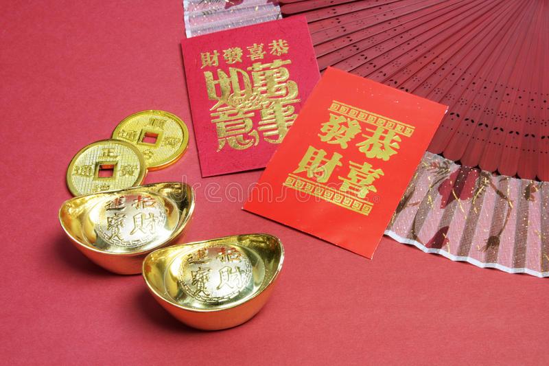 Prodotti cinesi di nuovo anno immagine stock