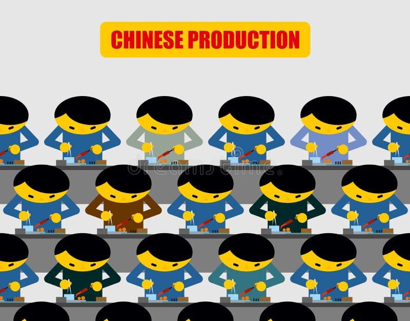 Produção chinesa Lote dos povos no trabalho Wor recolhido chinês ilustração do vetor