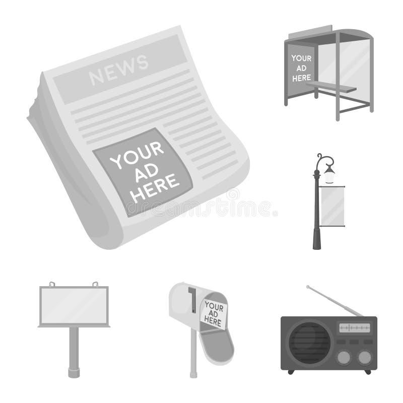 Produção de anunciar ícones monocromáticos na coleção do grupo para o projeto Web do estoque do símbolo do vetor do equipamento d ilustração royalty free