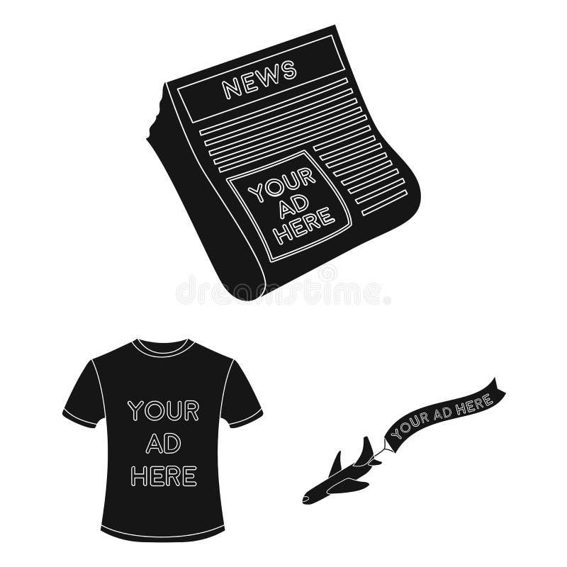 Produção de anunciar ícones pretos na coleção do grupo para o projeto Web do estoque do símbolo do vetor do equipamento da propag ilustração royalty free