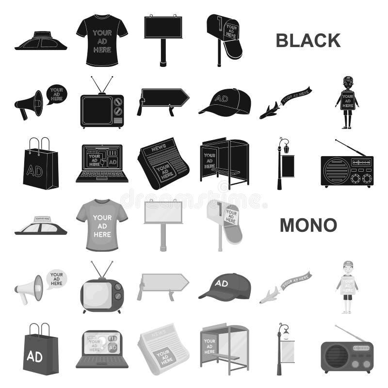 Produção de anunciar ícones pretos na coleção do grupo para o projeto Web do estoque do símbolo do vetor do equipamento da propag ilustração do vetor