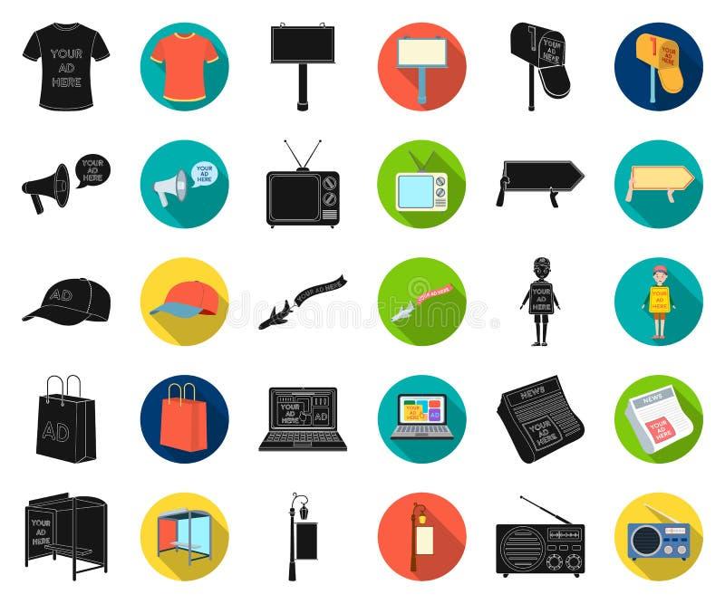 Produção de anunciar o preto, ícones lisos em coleção ajustada para o projeto Web do estoque do símbolo do vetor do equipamento d ilustração do vetor