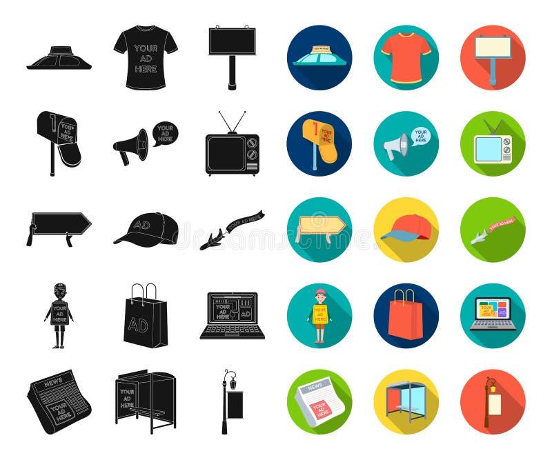 Produção de anunciar o preto, ícones lisos em coleção ajustada para o projeto Web do estoque do símbolo do vetor do equipamento d ilustração royalty free