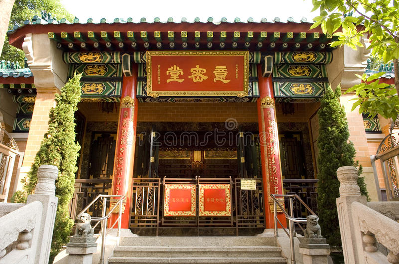 Productique immortelle commémorative Insence de Hall Sik Sik Yuen Wong Tai Sin Temple Religion Great Wong Prayer Kau image libre de droits