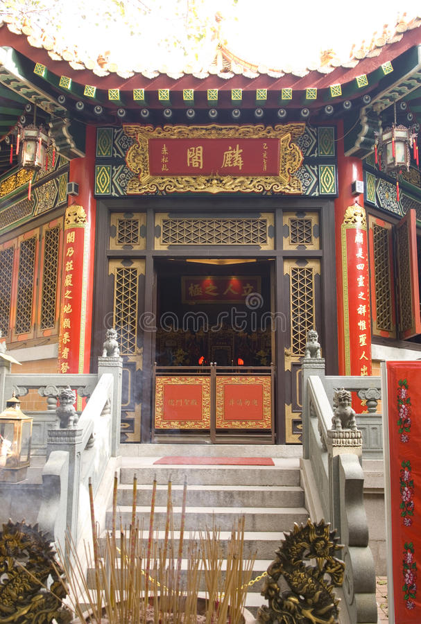 Productique immortelle Insence de Hall Sik Sik Yuen Wong Tai Sin Temple Religion Great Wong Prayer Kau de confucianiste photos stock
