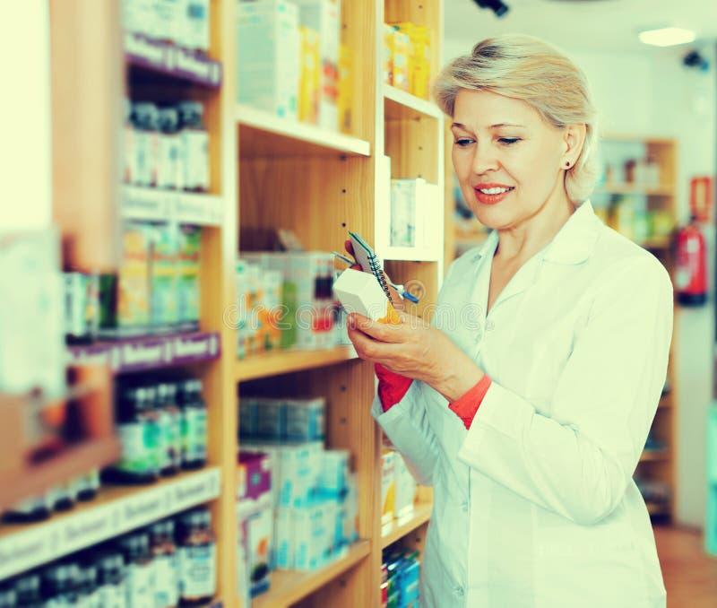 Produits de offre de vendeur des soins de la peau image libre de droits