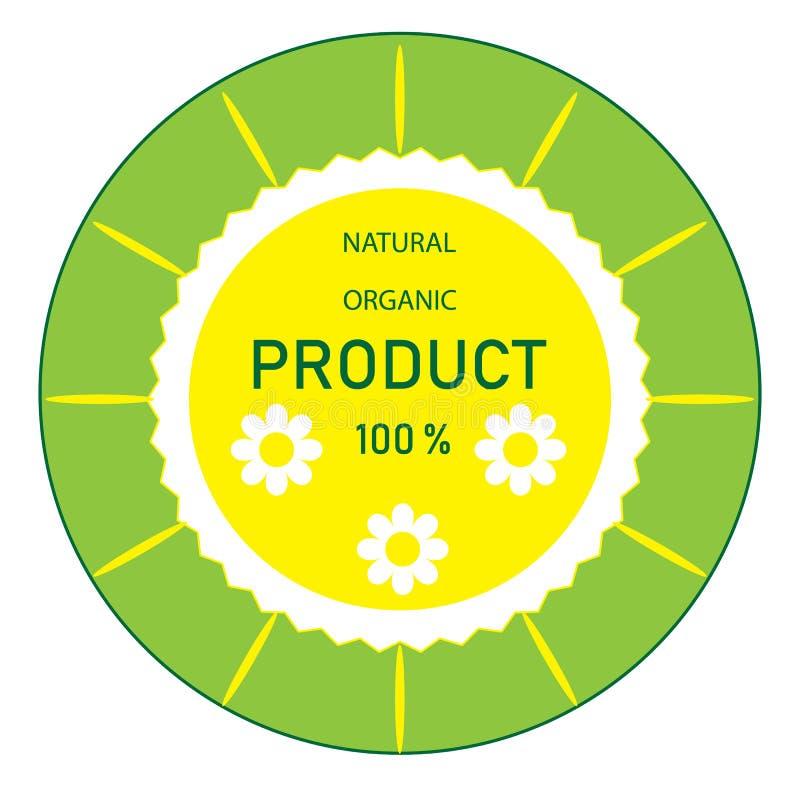 Produkt ikony symbol dla środowiska ilustracja wektor