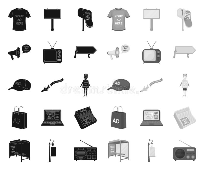 Produktion der Werbung des Schwarzen Monoikonen in gesetzter Sammlung f?r Entwurf Werbungsausr?stungsvektorsymbol-Vorratnetz stock abbildung
