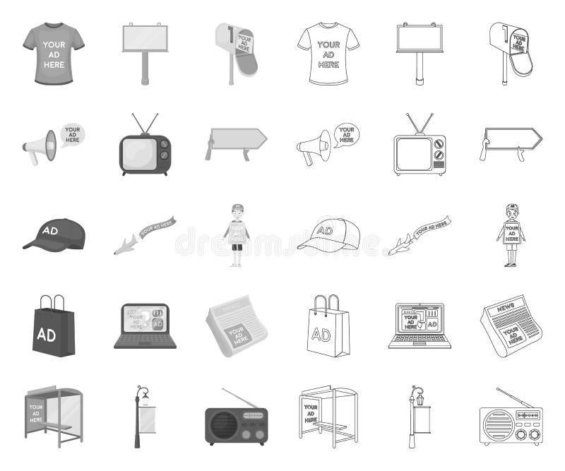 Produktion der Werbung mono, Entwurfsikonen in gesetzter Sammlung für Entwurf Werbungsausr?stungsvektorsymbol-Vorratnetz vektor abbildung
