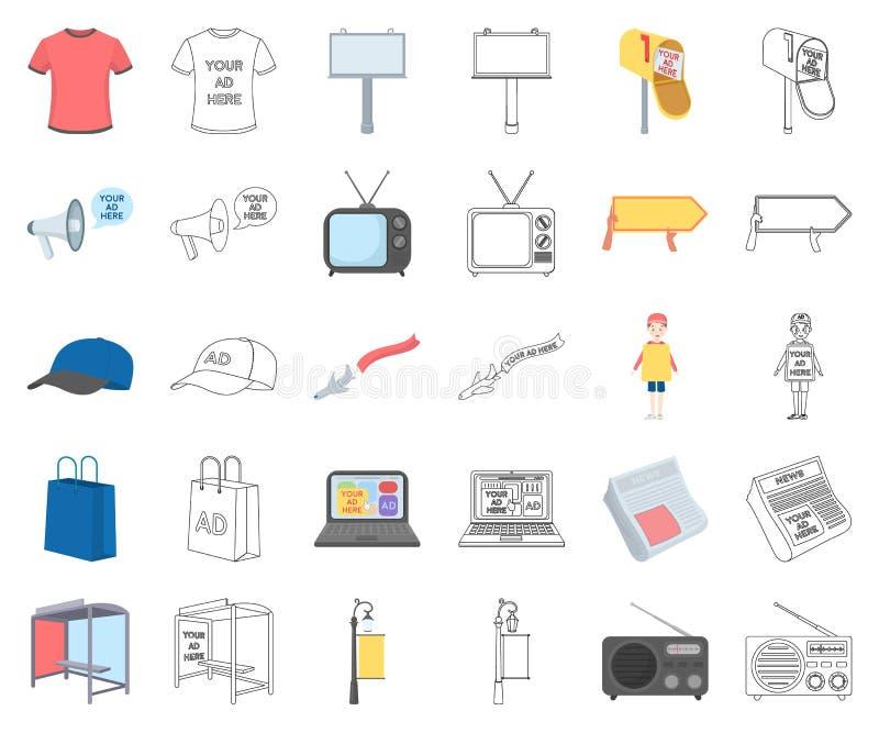 Produktion der Werbungskarikatur, Entwurfsikonen in gesetzter Sammlung für Entwurf r vektor abbildung