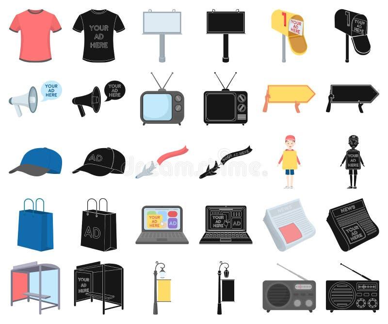 Produktion der Werbungskarikatur, schwarze Ikonen in gesetzter Sammlung für Entwurf r vektor abbildung