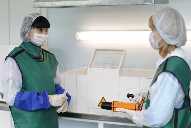 Produktion des radioaktiven Jods lizenzfreie stockfotografie