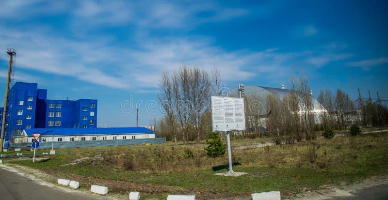 Produktionsanlagen des Atomkraftwerks Tschornobyls, Ukraine Vierte Notstromeinheit und Ausschlusszone stockfotografie