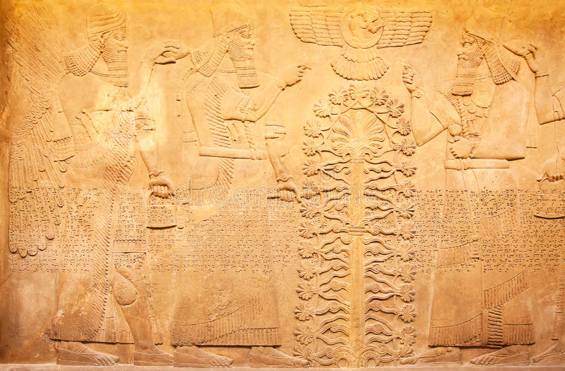 Produto manufaturado Sumerian imagem de stock royalty free