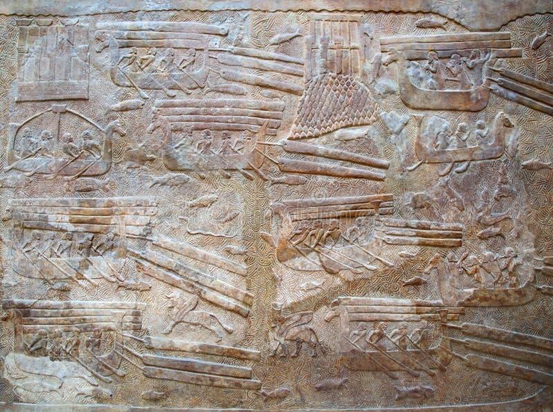 Produto manufaturado Sumerian fotos de stock